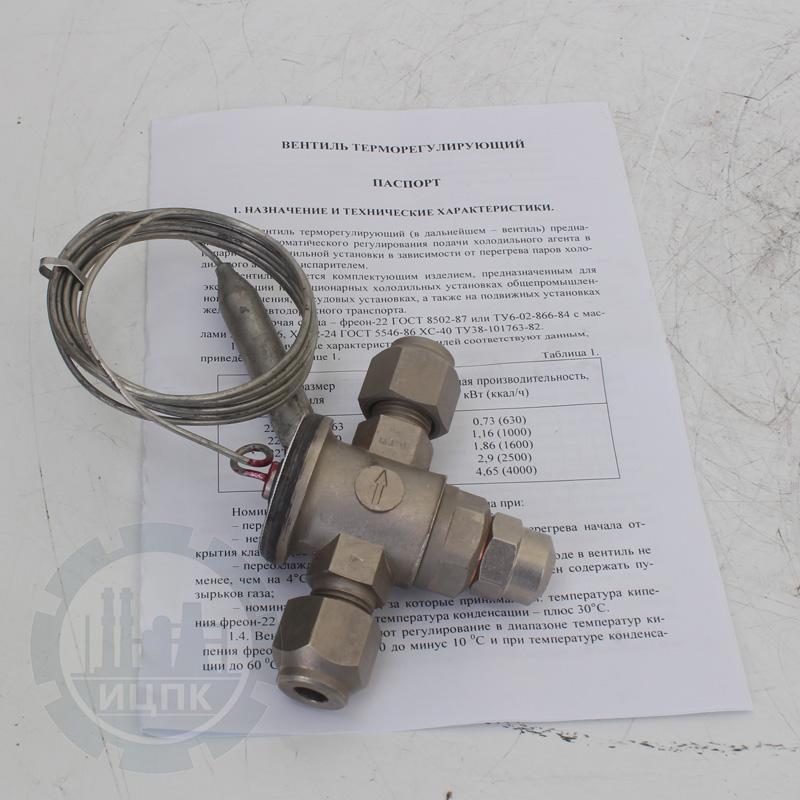 Термовентиль 22ТРВВЕ-0,63 (22ТРВВЕ-1) фото №4