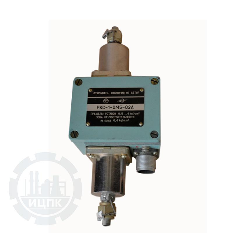 Датчик-реле разности давлений РКС-1-ОМ5-02А фото №1