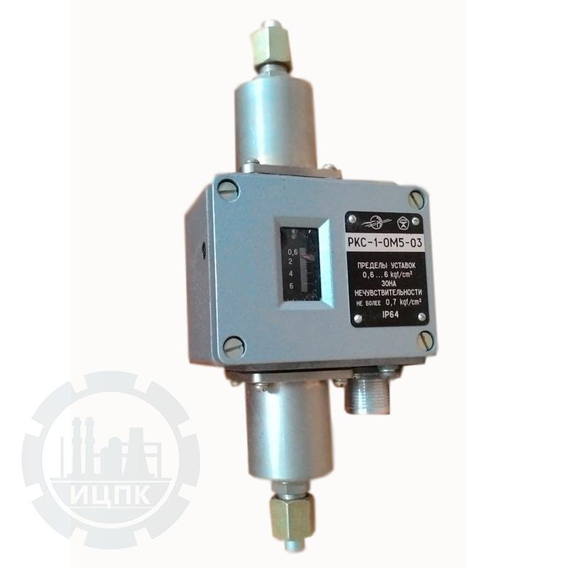 Датчик-реле разности давлений РКС-1-ОМ5-03 фото №1