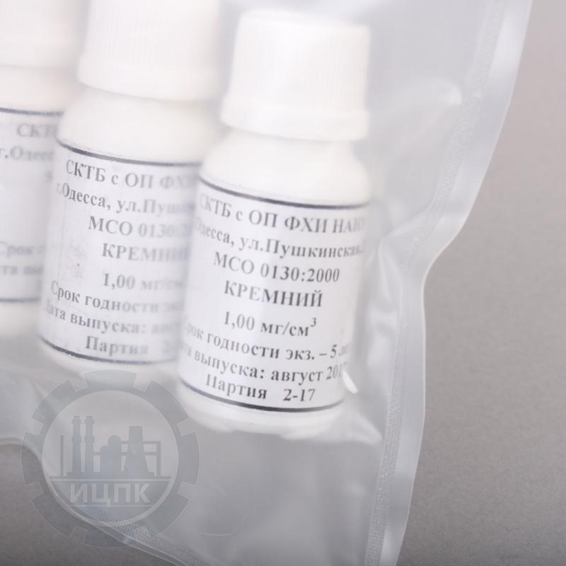 Образец состава раствора ионов кремния 1 мг/см3 фото №2