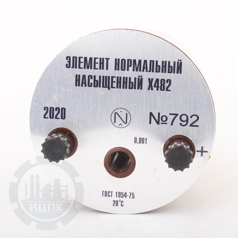 Нормальный элемент Х482 фото №1