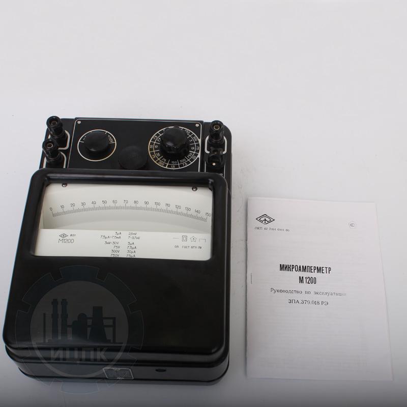 М1200 микроамперметр стрелочный фото №1