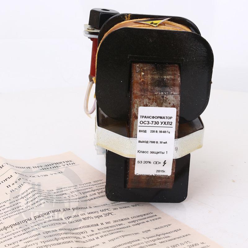 ОСЗ-730 трансформатор фото №1