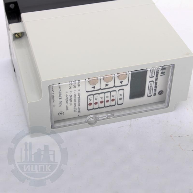 Реле защиты двигателя РДЦ 01-053 фото №2