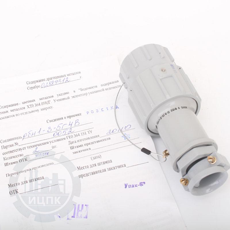 Розетка кабельная РБН1-3-5-Г4-В фото №2