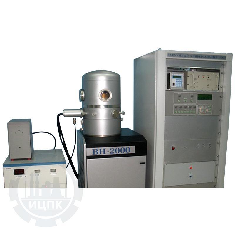 Установка вакуумного напыления ВН-2000 (-08) фото №1