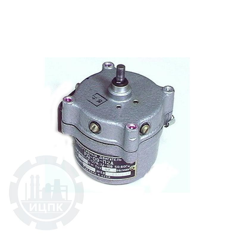Двигатель РД-09-П2А фото №1